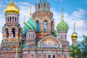 Il Meglio della Russia. 17/07 - 01/08 2020. CC Orsa Maggiore